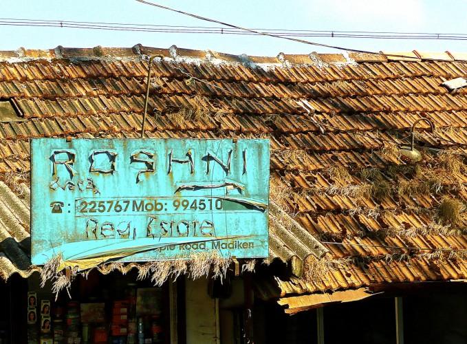 IND12_Roshni Real Estate